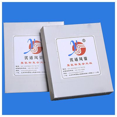 Polyurethane single-sided colored steel YS-JDG